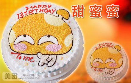【旺旺蛋糕团购】旺旺蛋糕卡通平面造型蛋糕团购优惠