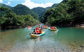 【靖西县】靖西古龙山风景区生态旅游-美团