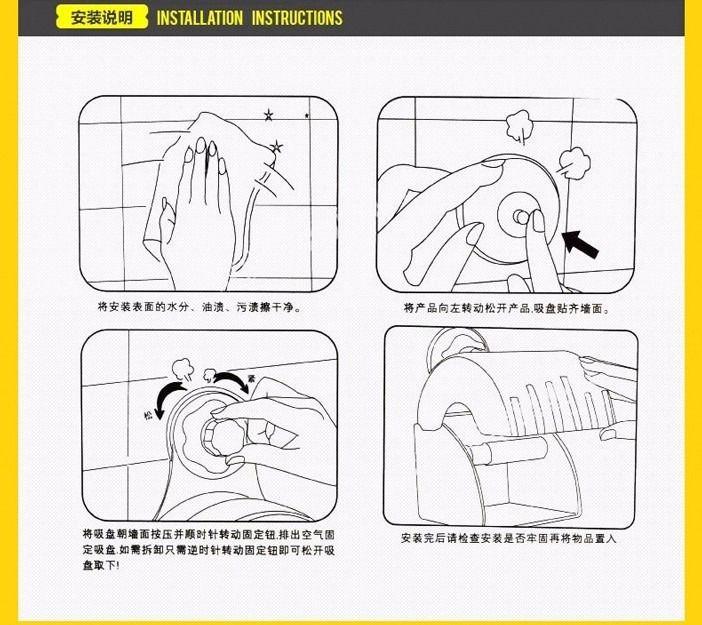 厕所马克笔手绘立面图