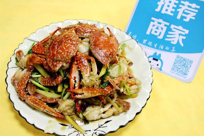 【贵港聚鲜阁海鲜大排档团购】价格|地址|电话|菜单