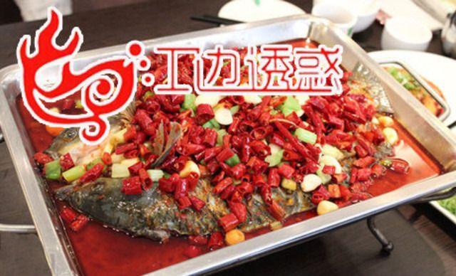 【6店通用】江边诱惑3-4人套餐,提供免费WiFi