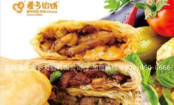【郑州】麦多和馅饼-美团