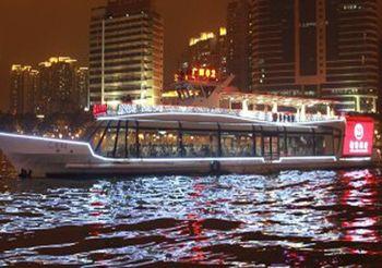 【滨江路沿线】珠江夜游大元帅府码头19:05航班一楼普通座+茶水(成人票)-美团