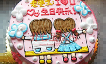 【沈阳】吉光暖暖私房蛋糕-美团