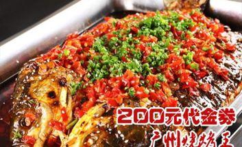 【郴州】广州烧烤王-美团