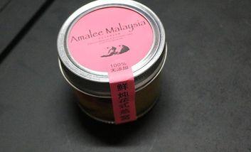 【深圳】Amalee Malaysia艾玛琳-美团