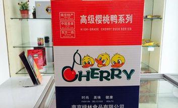 【南京】樱桃鸭-美团