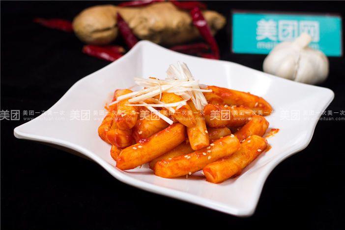 【重庆韩之味团购】韩之味4人餐团购 图片 价格 菜单