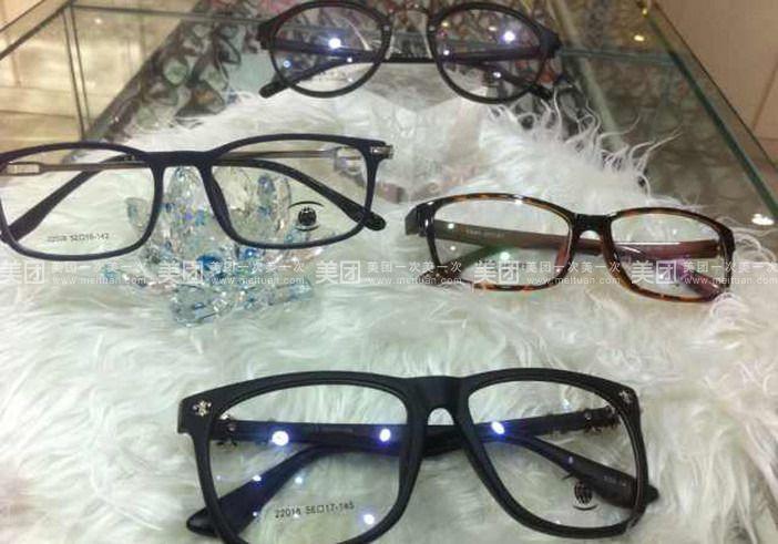 大光明眼镜店怎么样 团购大光明眼镜店配镜套餐 美团网