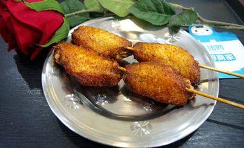 【西安】宫廷秘汁臭豆腐鸡翅-美团