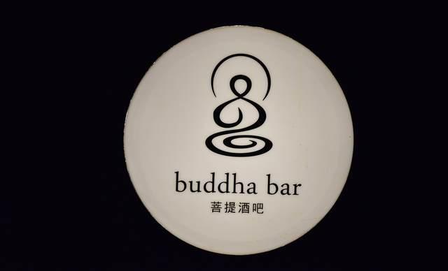 菩提酒吧代金券,仅售90元!价值100元的代金券1张,仅适用于食品饮料,可叠加使用,提供免费WiFi。