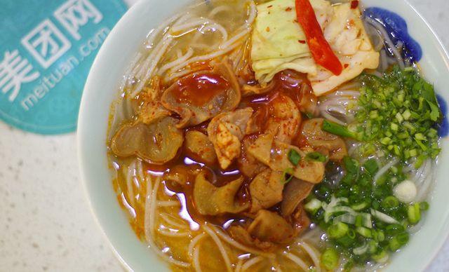 【市中心】李记正宗野生菌米线小吃8选1,有赠品,提供免费WiFi,尽享精致美味