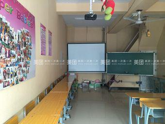 锦州比昂教育培训中心
