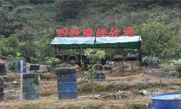 【清城区】凤城生态园欢乐世界-美团