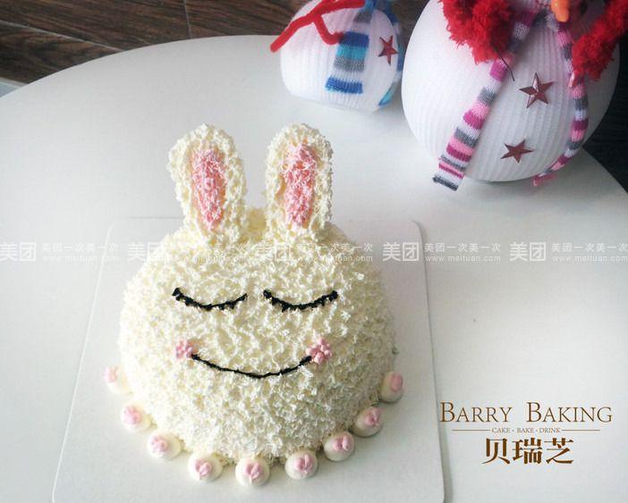 小白兔卡通鲜奶蛋糕