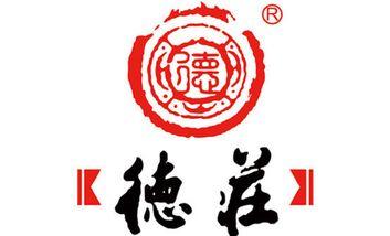 【西安等】重庆德庄火锅-美团