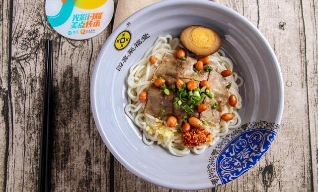:长沙今日团购:【四喜馄饨】桂林米粉单人餐,提供免费WiFi