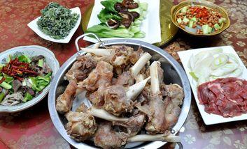 【蚌埠】苏三羊肉馆-美团