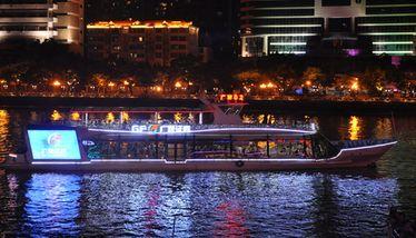【沿江路沿线/二沙岛】珠江夜游天字码头18:20航班一楼普通座+茶水(成人票)-美团