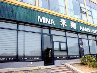 米娜国际美发沙龙(东城店)