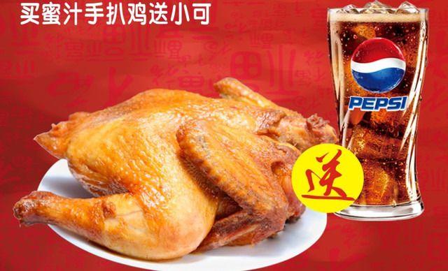 【41店通用】华莱士蜜汁手扒鸡送小可,建议1-2人使用,包间免费
