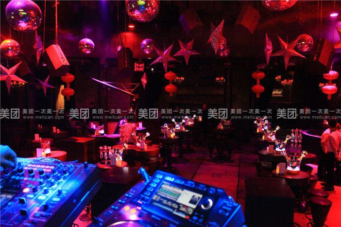 本色2046酒吧地址,订餐电话,商户详情,秦皇岛_百度地图