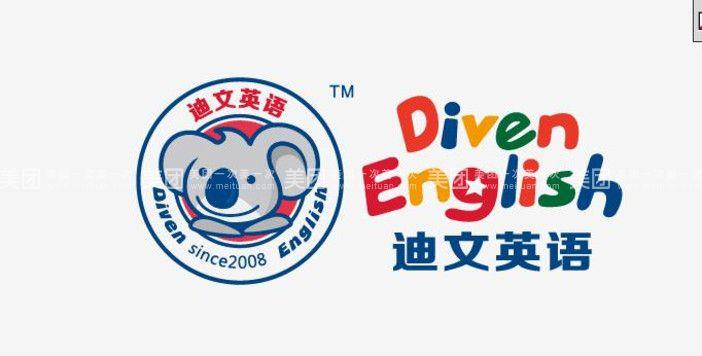 【迪文英语团购】北京迪文英语英国剑桥大学语言评估