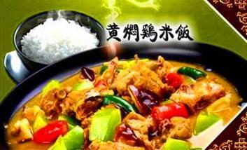 【巴州等】马秀云功夫冒菜·黄焖鸡·小吃-美团