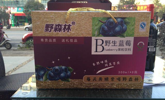 【亿百葩鲜】野森林蓝莓果汁1箱,8瓶,提供免费wifi图片