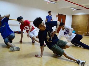 兄弟联盟舞蹈工作室(万隆店)