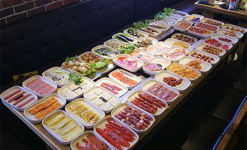 【上海】野人岛烤肉-美团