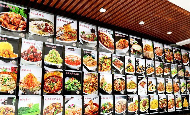 【北京金手勺团购】价格|地址|电话|菜单_美团网