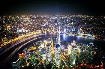 【陆家嘴】上海中心大厦成人票-美团