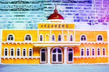 【太阳岛风景区】太阳岛冰雪艺术馆亲子票(1大1小)-美团