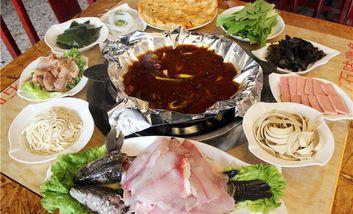 【西安】七石咕噜鱼-美团