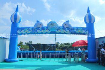 【吉州区】顺安水上乐园成人票-美团