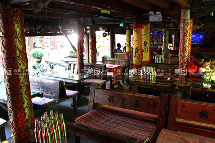 桃花岛酒吧总店