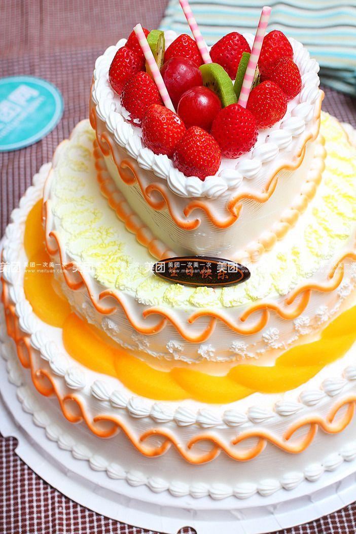 美食团购 蛋糕 优品蛋糕    三层欧式水果:步步高升   三层欧式水果图片
