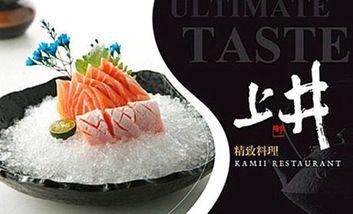 【上海】上井精致料理-美团