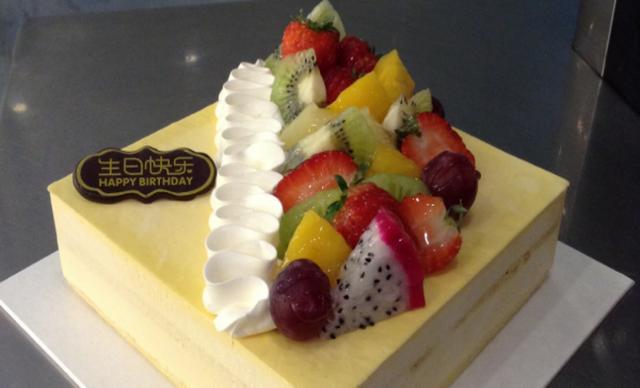 :长沙今日团购:【澳泽烘焙】慕斯蛋糕1个,约8英寸,方形