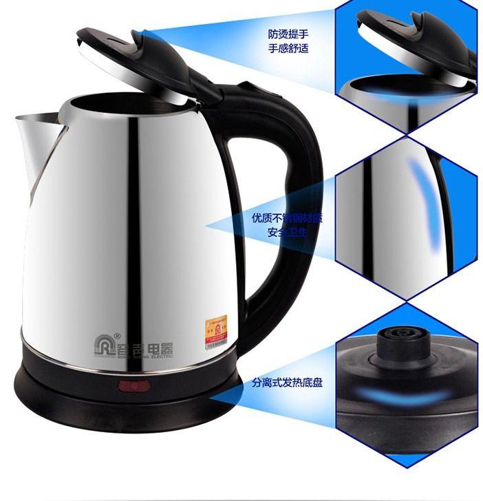 【容声不锈钢电热水壶团购】容声不锈钢电热水壶2l大
