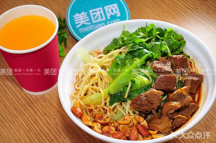 郑州哺f�yn�_面哺重庆小面-单人餐图片-郑州美食-大众点评网