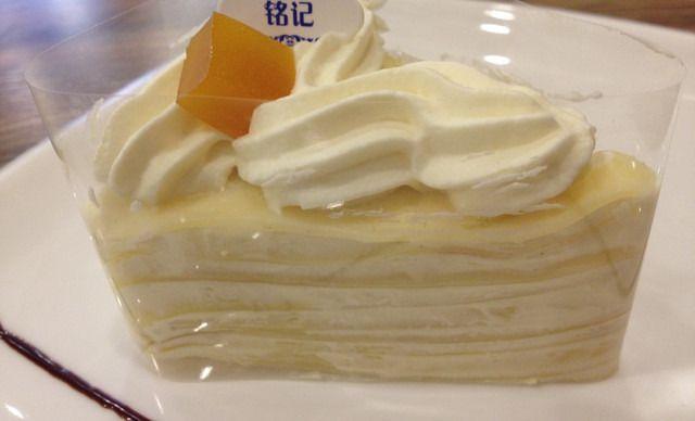 【哈尔滨哈西万达美食美食】_美团网蛋微波炉团购挞天下图片