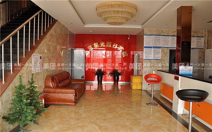 星光假日宾馆(北京新宫地铁站店)预订/团购