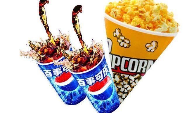 :长沙今日团购:【潇湘国际影城】一份爆米花+2杯可乐1份