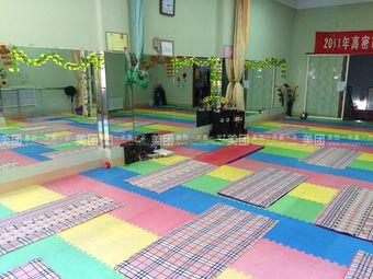 高密市瑜伽健身协会