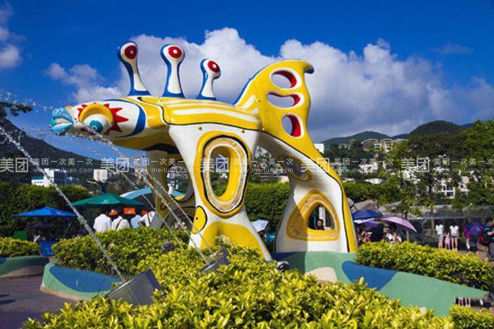香港海洋公园一日游(纯玩团)