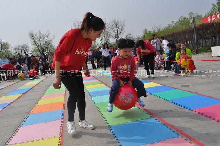 【滨州北京红缨连锁蓝天幼儿园团购】北京红缨连锁园