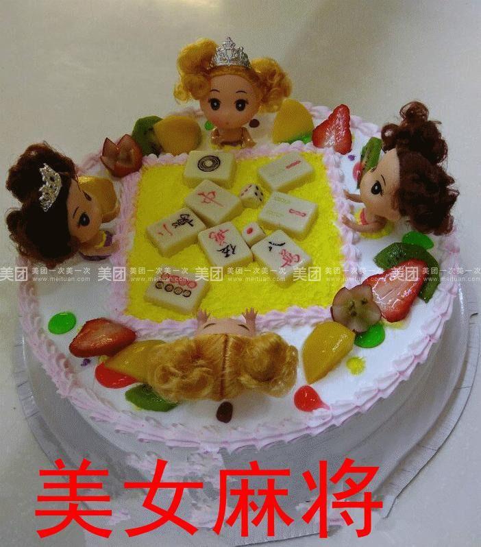 魔法点心蛋糕屋-美团