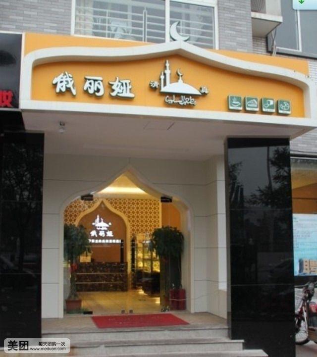 目前已在北京东部地区建立了多家直营店,我们的蛋糕均采用欧洲传统